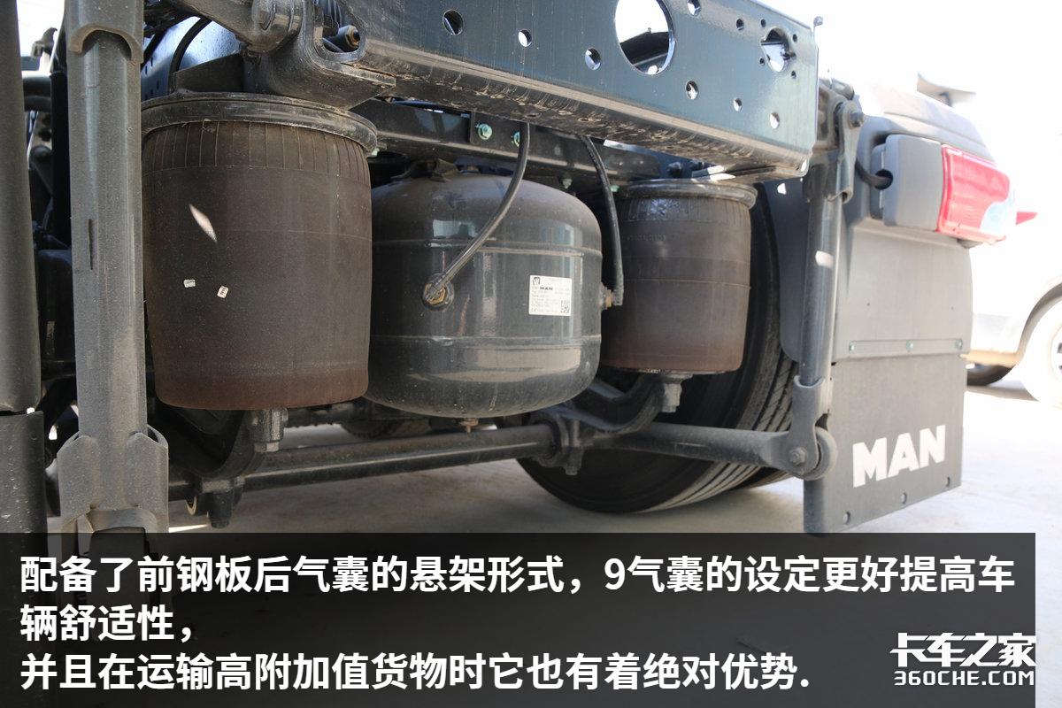 平地板驾驶室怀挡首秀售价80万的470马力德国雄狮全新曼TGX来了!