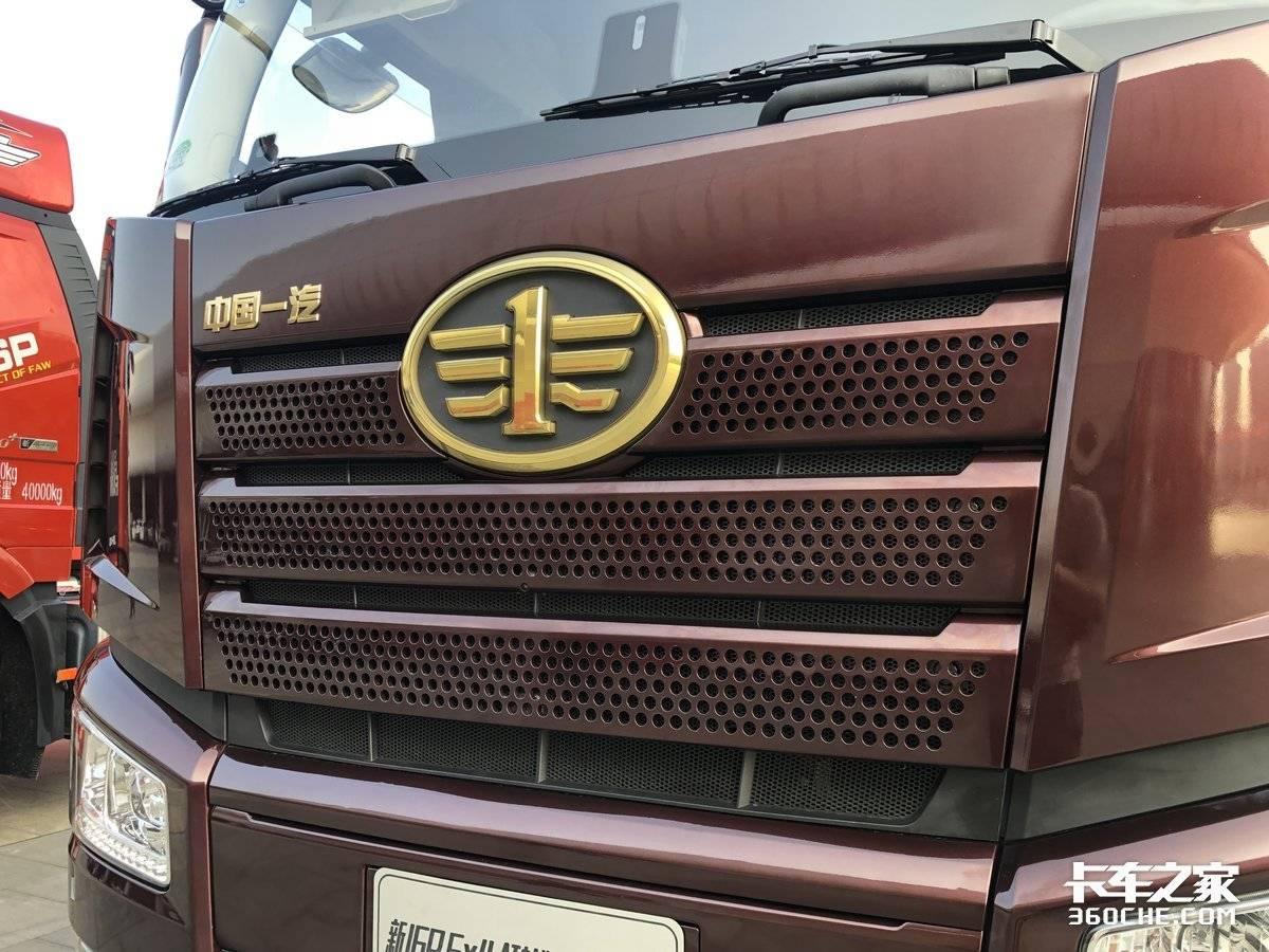 开车拉货居家体验560马力仅8.2吨J6P3.0百公里省3个油