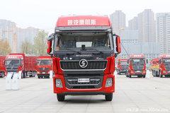 回馈客户 陕汽德龙X5000牵引车仅售42万