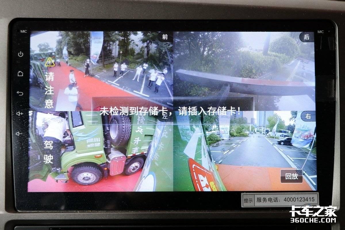 不止是排放升级青汽国六自卸车配置全面提升