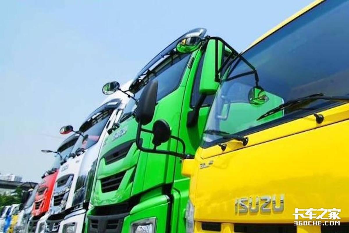 第5万辆国六卡车下线庆铃五十铃吹响升级号角