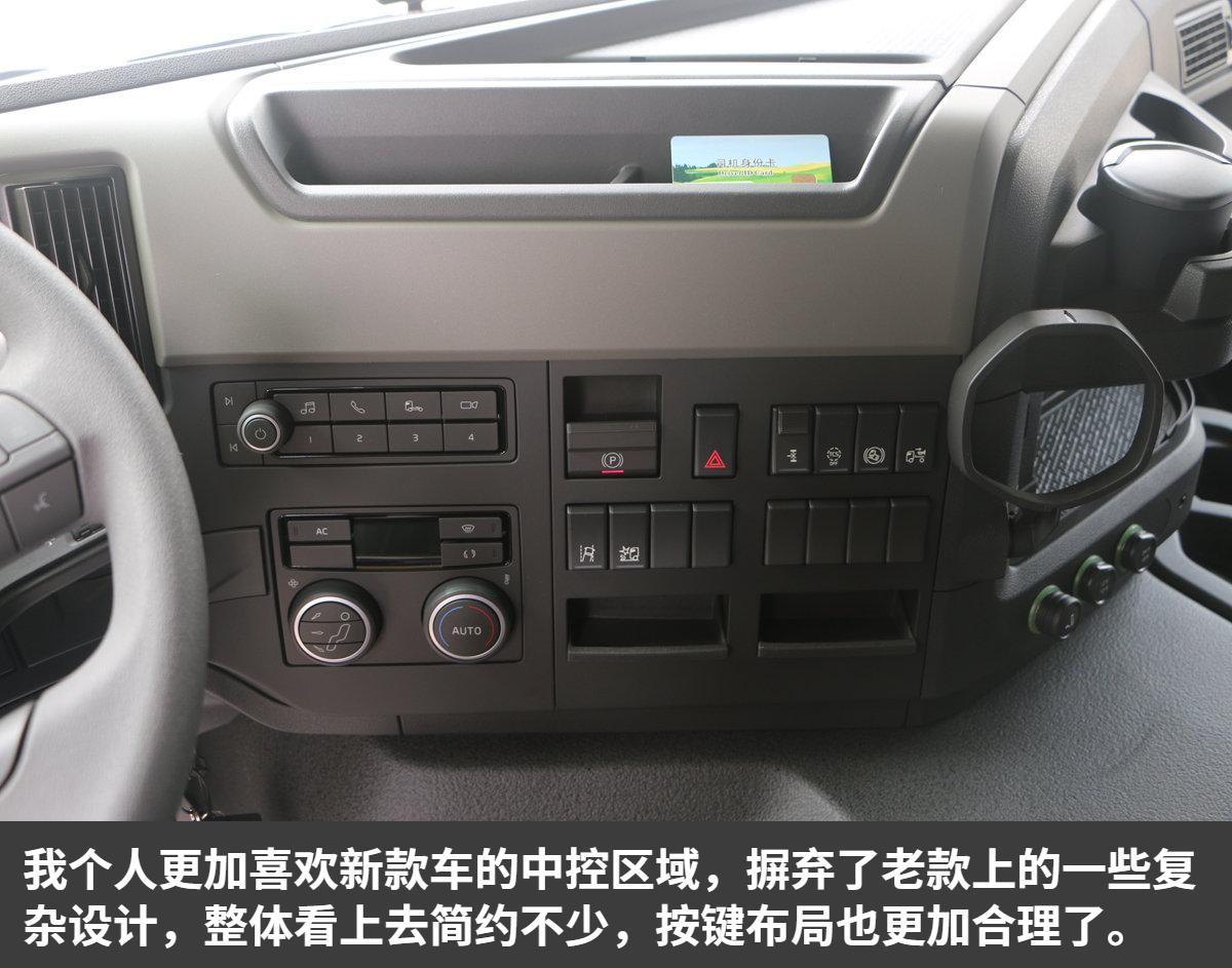 动态液晶仪表、新式挡杆沃尔沃FM又甩王炸!拉快递都这么爽了?