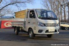 降价促销    福田祥菱M1载货车仅售5万
