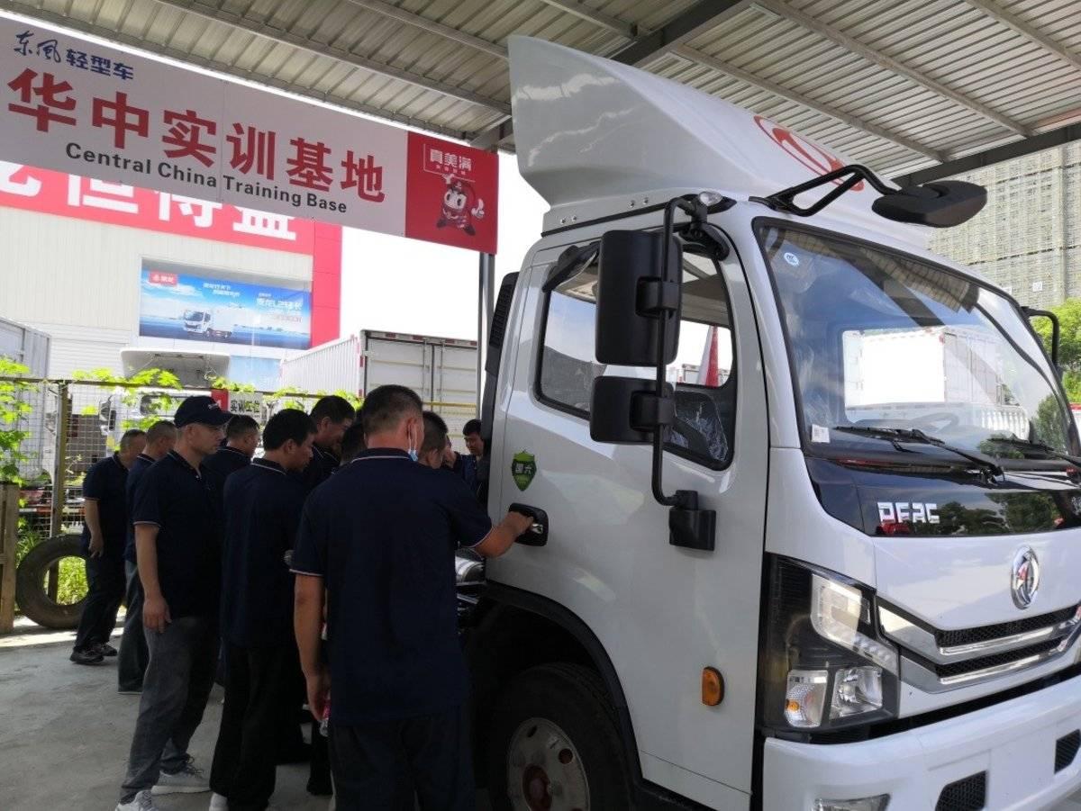 东风汽车股份客户品质之旅活动成功举行