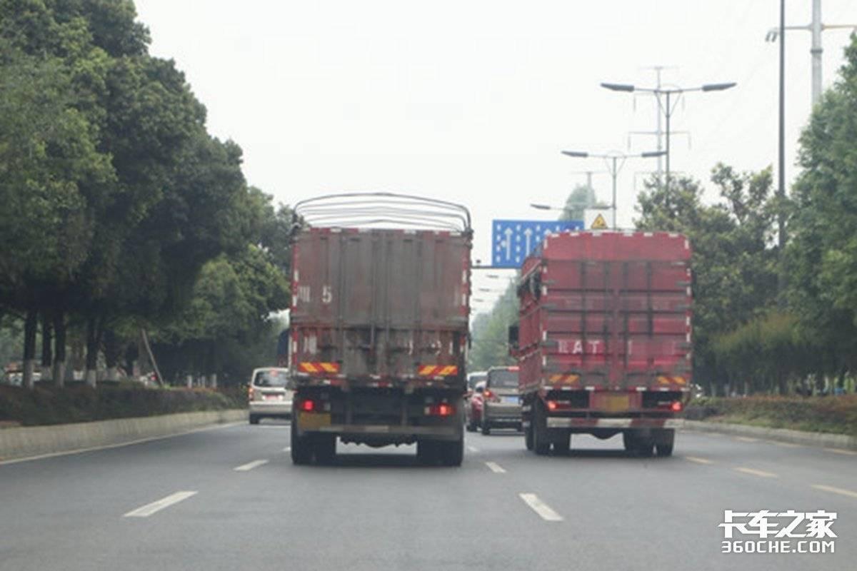 青岛淘汰国三货车可在小程序申请补贴