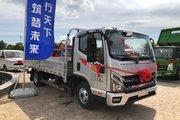 订车18台 沭阳金华凯马汽车国六产品上市发布会圆满成功