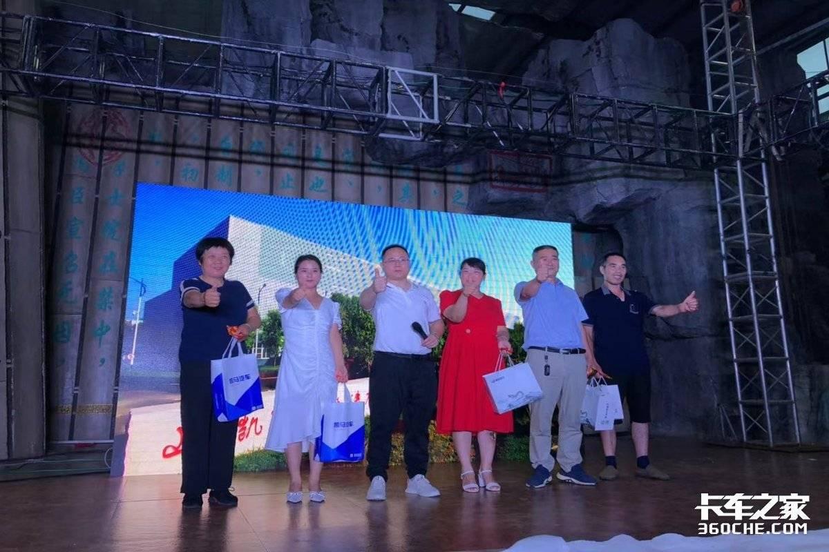 沭阳金华凯马汽车国六产品上市发布会