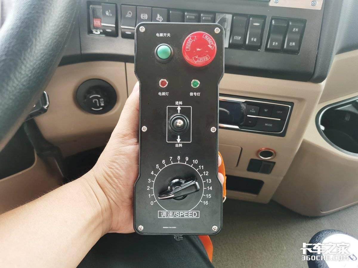 用遥控器就能完成装卸料国内首款智联搅拌车成都上市