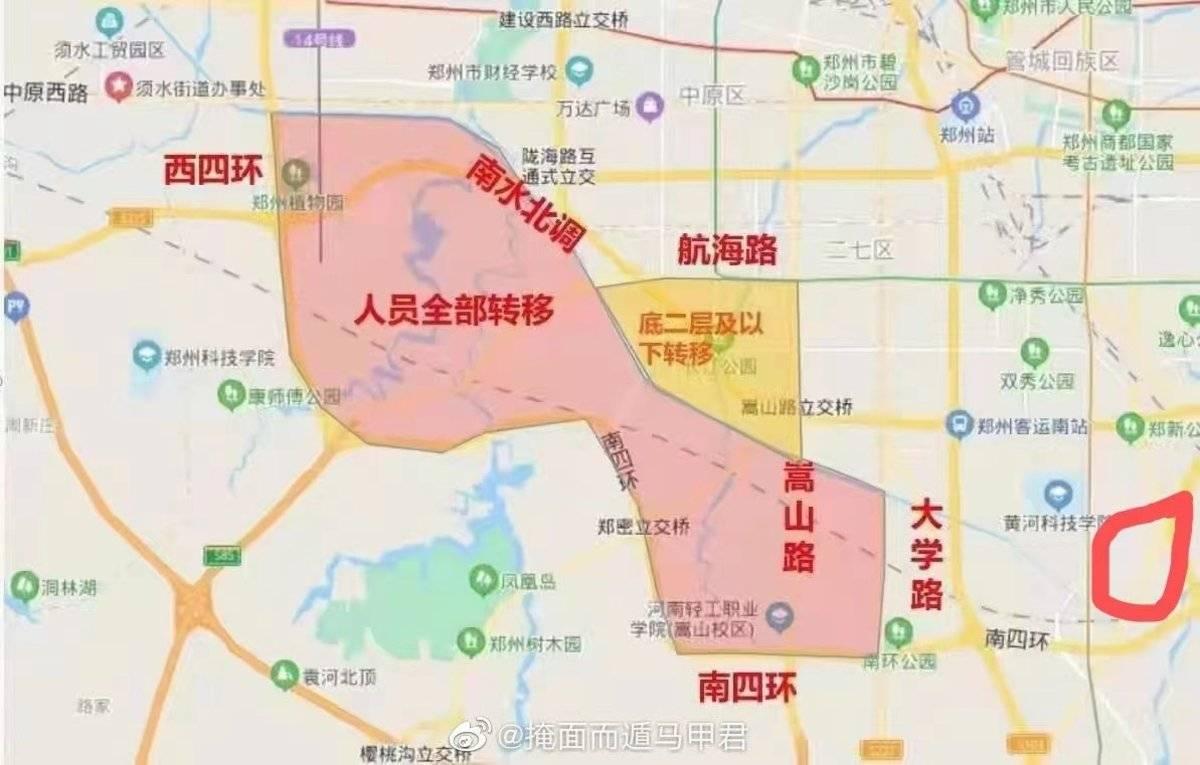 紧急通知!河南全省高速禁止货车上路