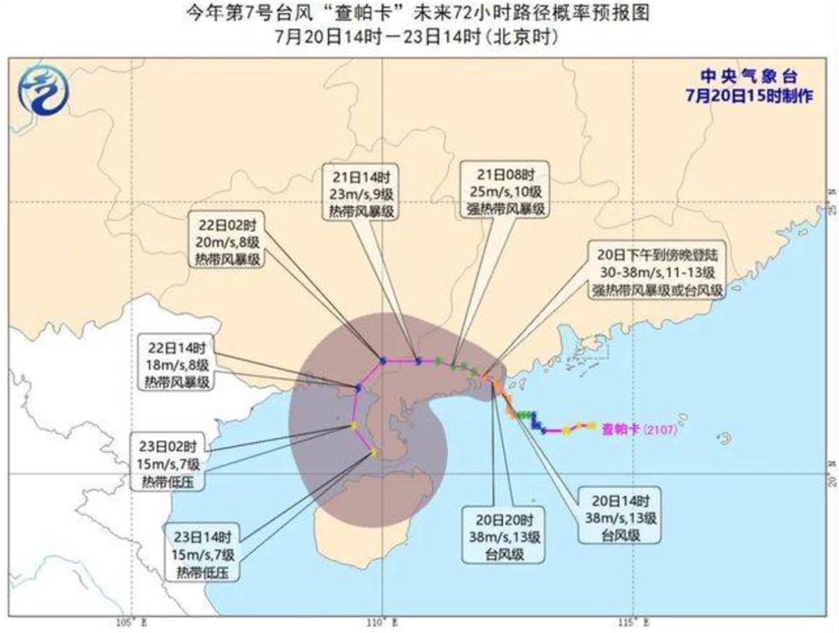 双台风来袭!深圳广州已被逼停宁波厦门上海三天后杀到大家做好防范