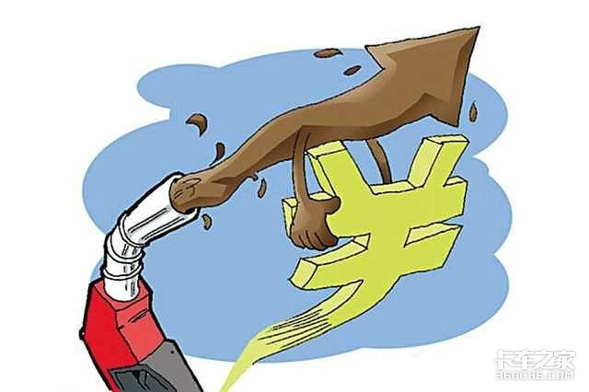 国六落地后重卡厂商如何调整价格策略?