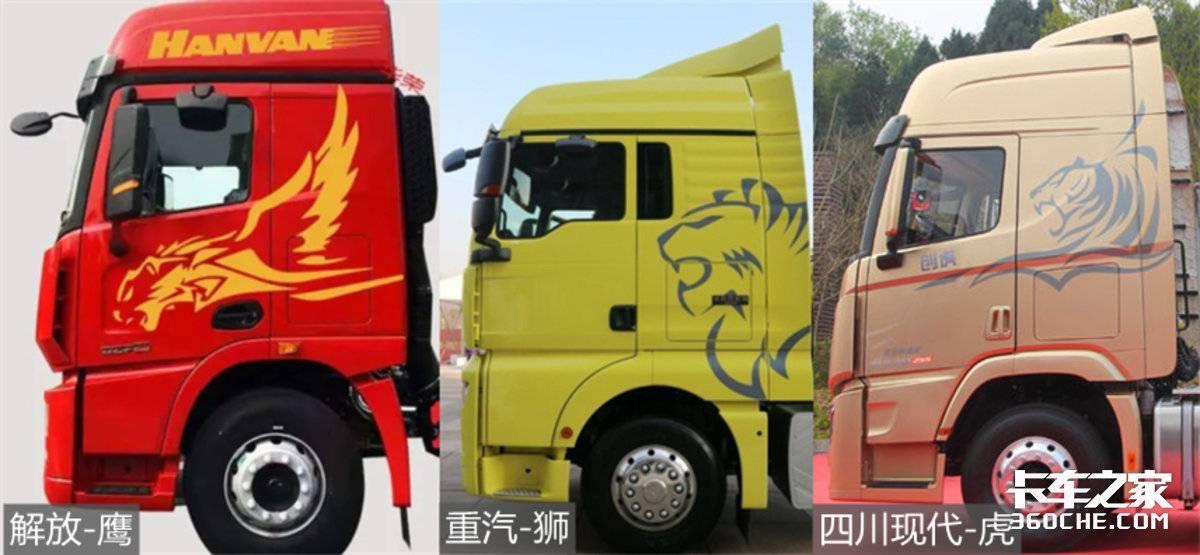 从名称、造型到拉花,看卡车文化的兴起