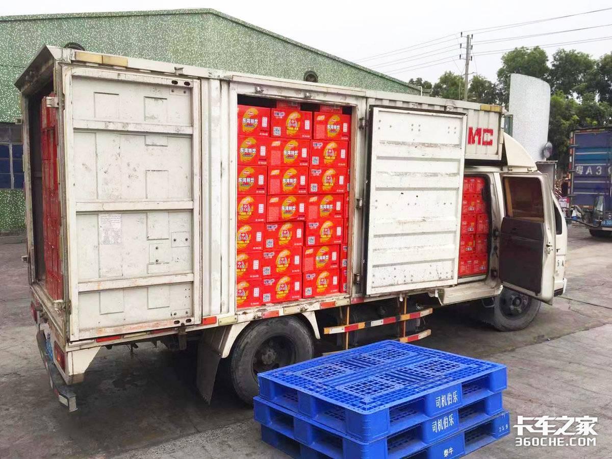固定货源招司机累死累活每月收入几千