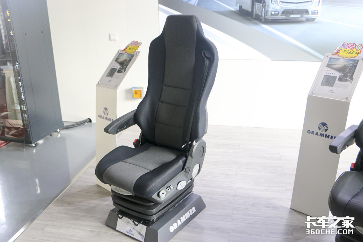 现场赠送一张座椅!格拉默为何这样做?健康的身体才是本钱