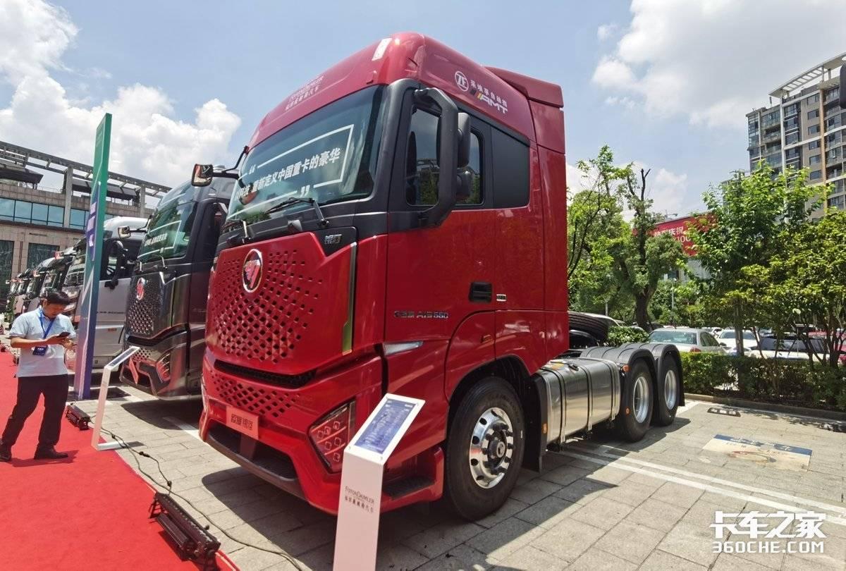 660马力15L都来了欧曼又发新产品了到底有哪些新的不一样