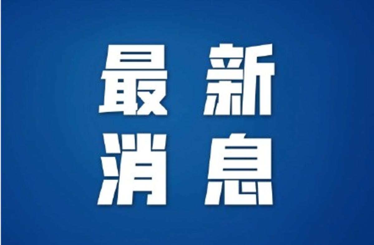 郑州周边高速解禁这些高速收费站可以正常下站