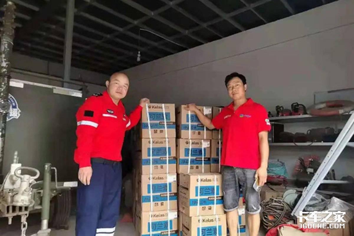 可兰素向河南暴雨灾区捐赠救灾物资