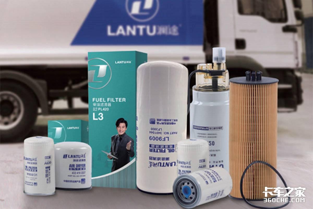 澜途养车,打造油滤一体的上门保养平台
