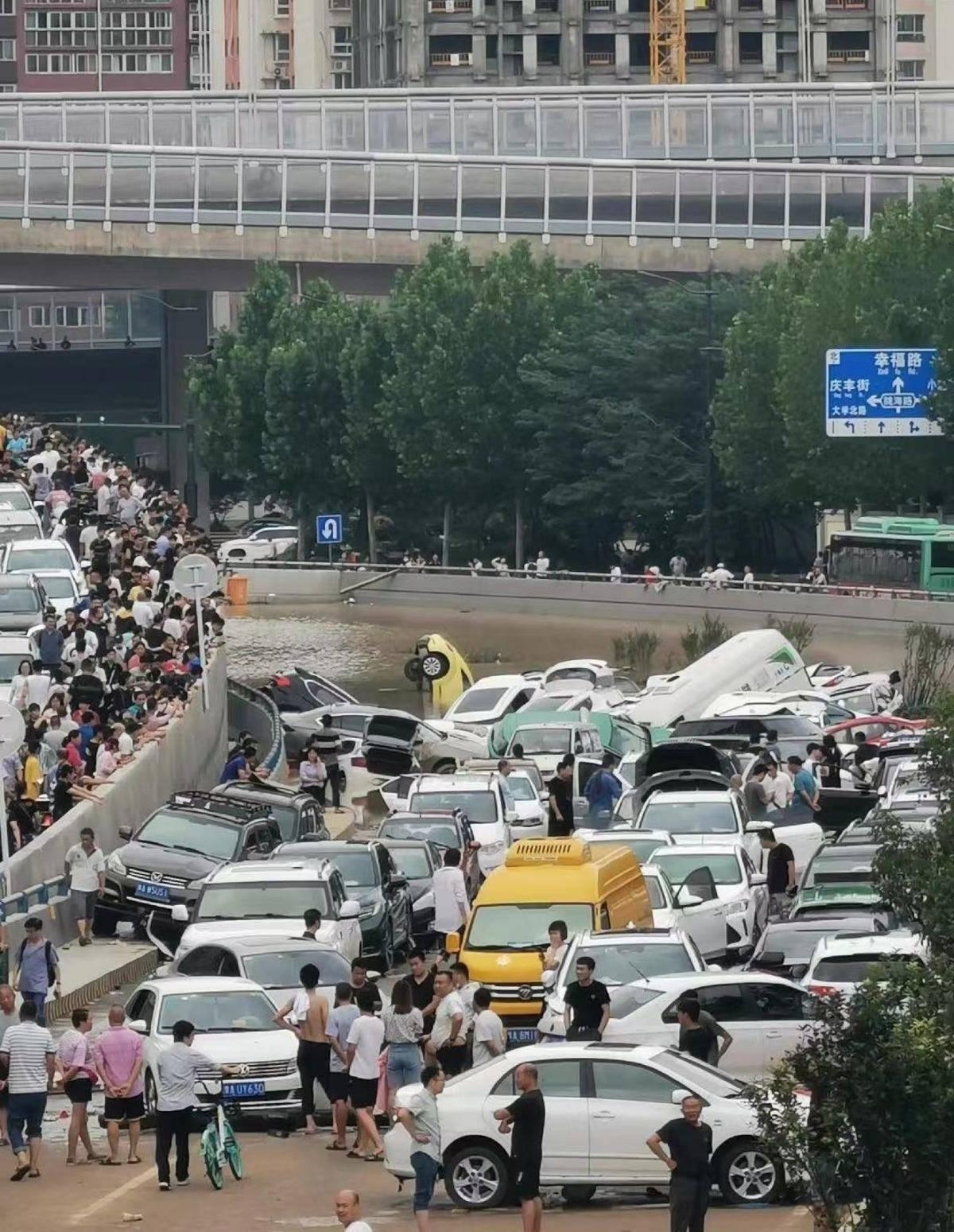 河南遇特大暴雨!车被淹了赔不赔看这里