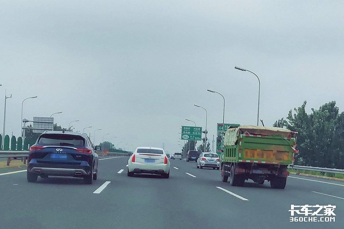 春天来了!交通运输部开展会议!重点强调加强司机权益保障!
