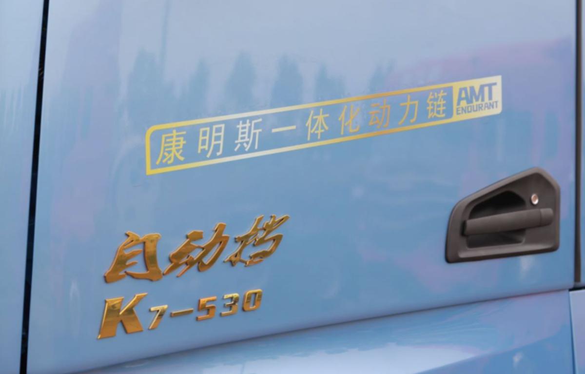 国六全面来临想换一辆燃气车该怎么选?