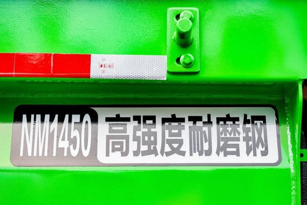 """""""工程之王""""全新升级上汽红岩国六自卸车高效更可靠"""