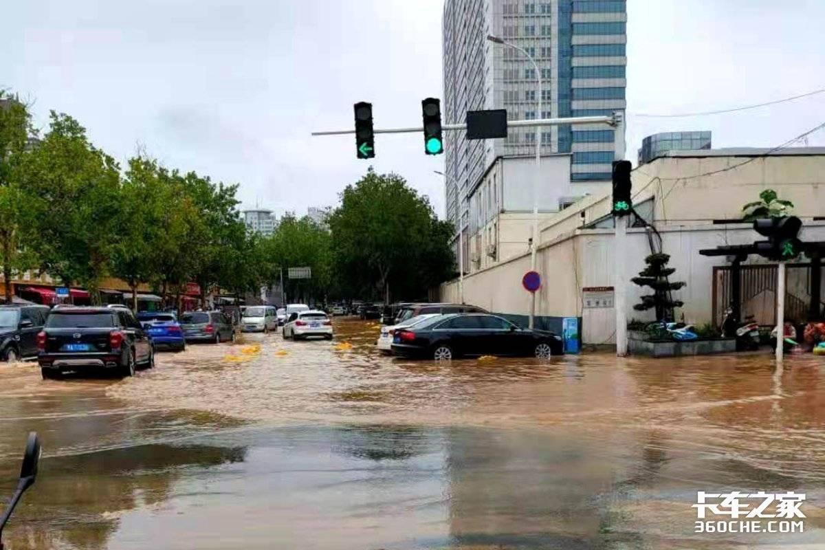 大雨来袭车辆发生水泡怎样通过保险进行降损