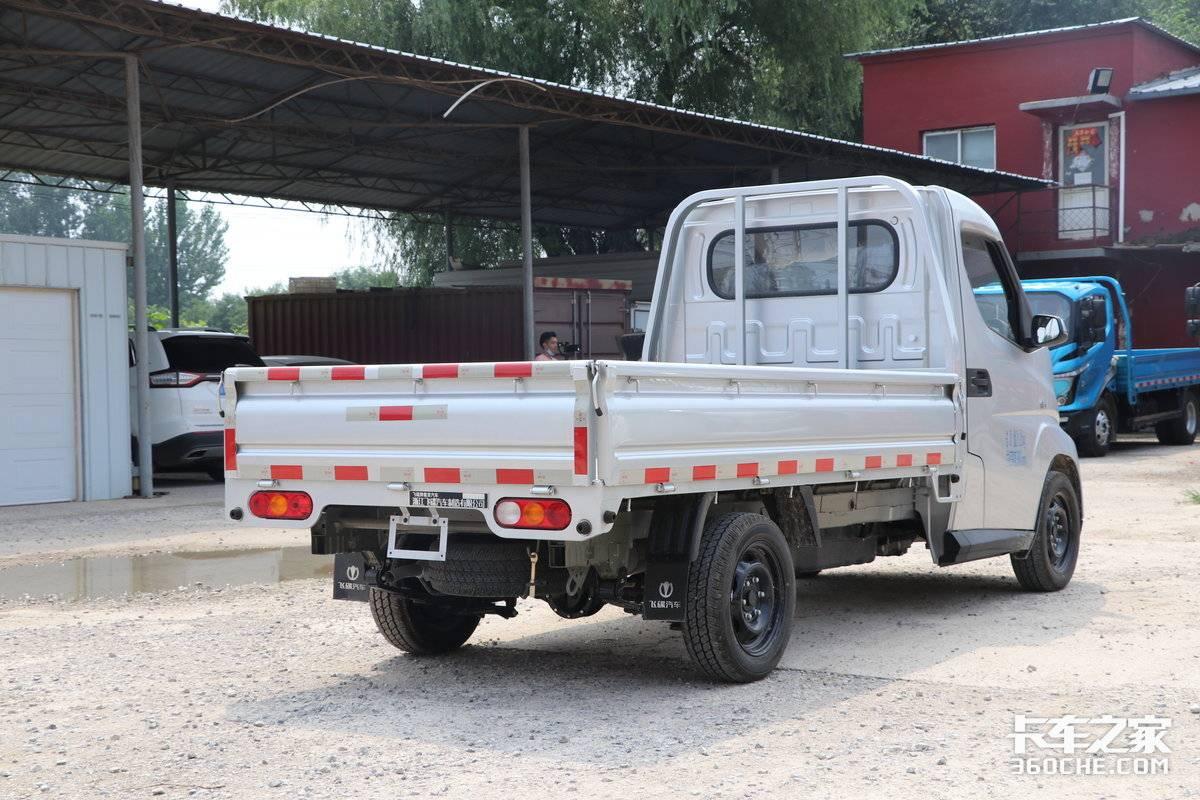 自重1吨出头122马力体型小超灵活农村家用赶集卖货不妨考虑飞碟Q3