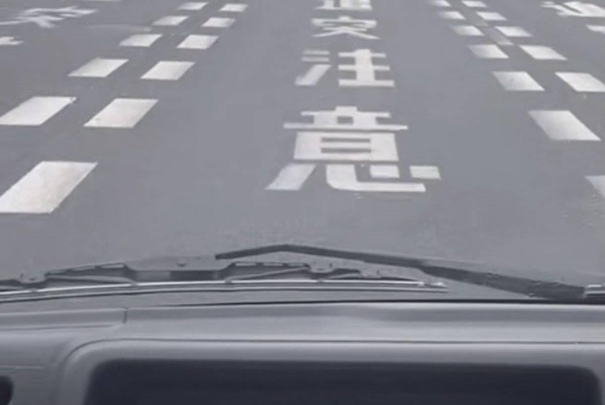 日本开货车一天赚多钱一小时10000日元