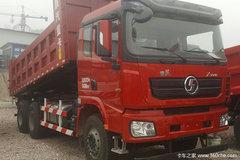 仅售48.60万  德龙X3000自卸车优惠促销