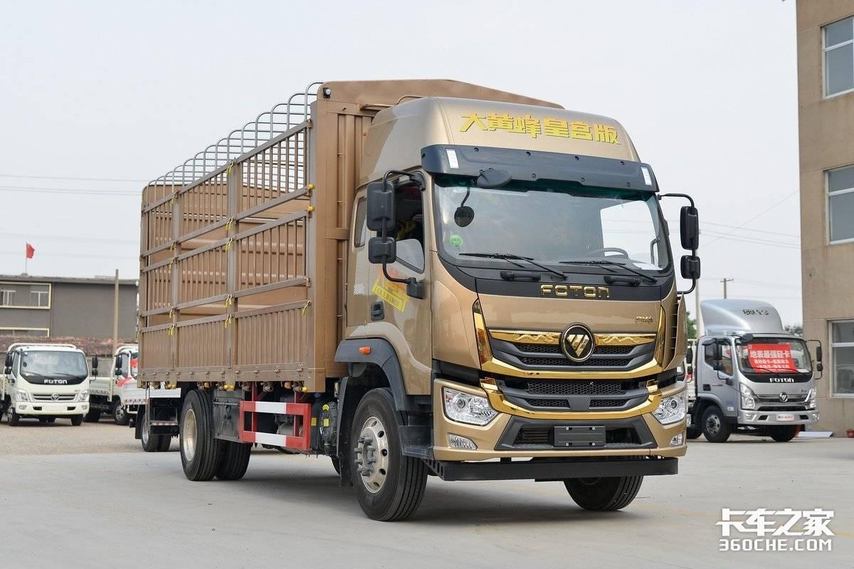 4款6米8载货车降价促销全是国六车型