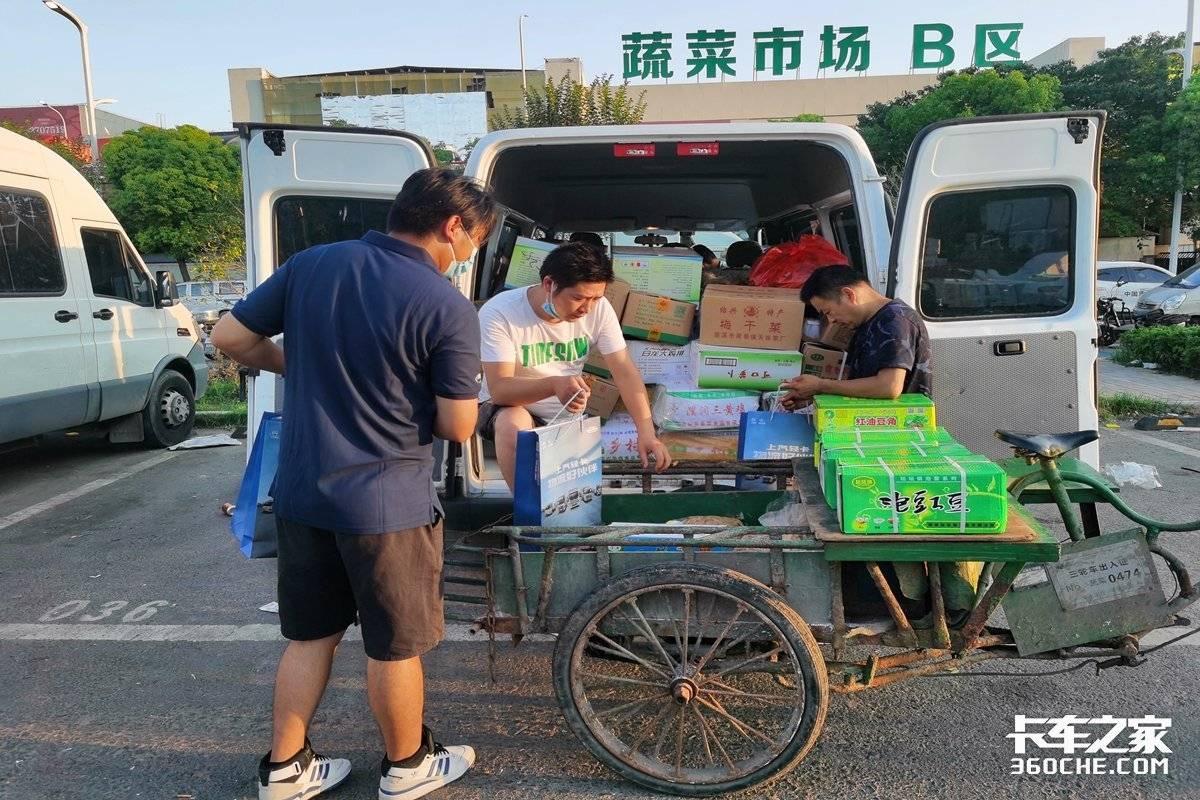众志成城支援抗疫上汽跃进南京在行动