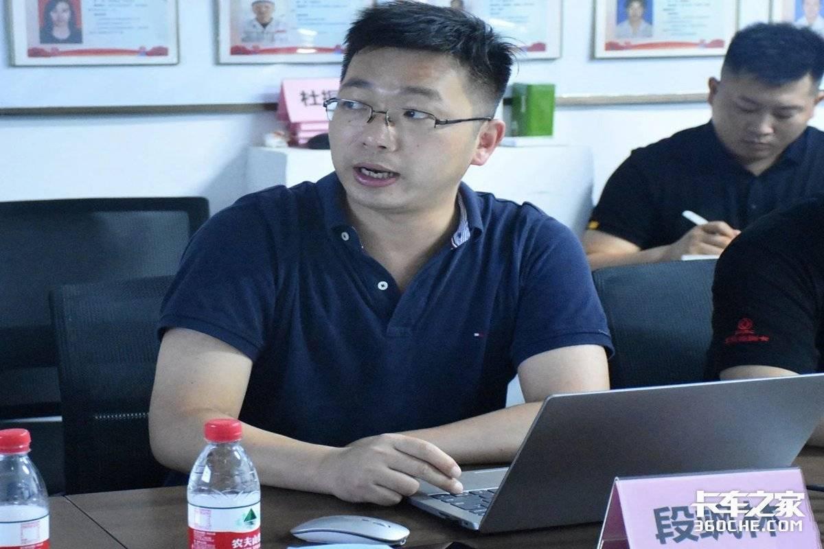东风福瑞卡受郑州红宇专汽考察团好评