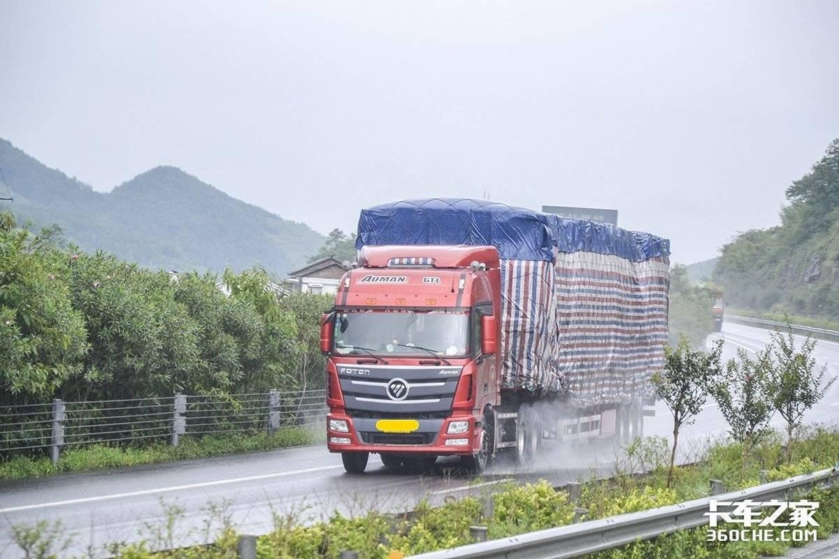 学会能保命!多地发降雨预警但很多司机停车都不会!