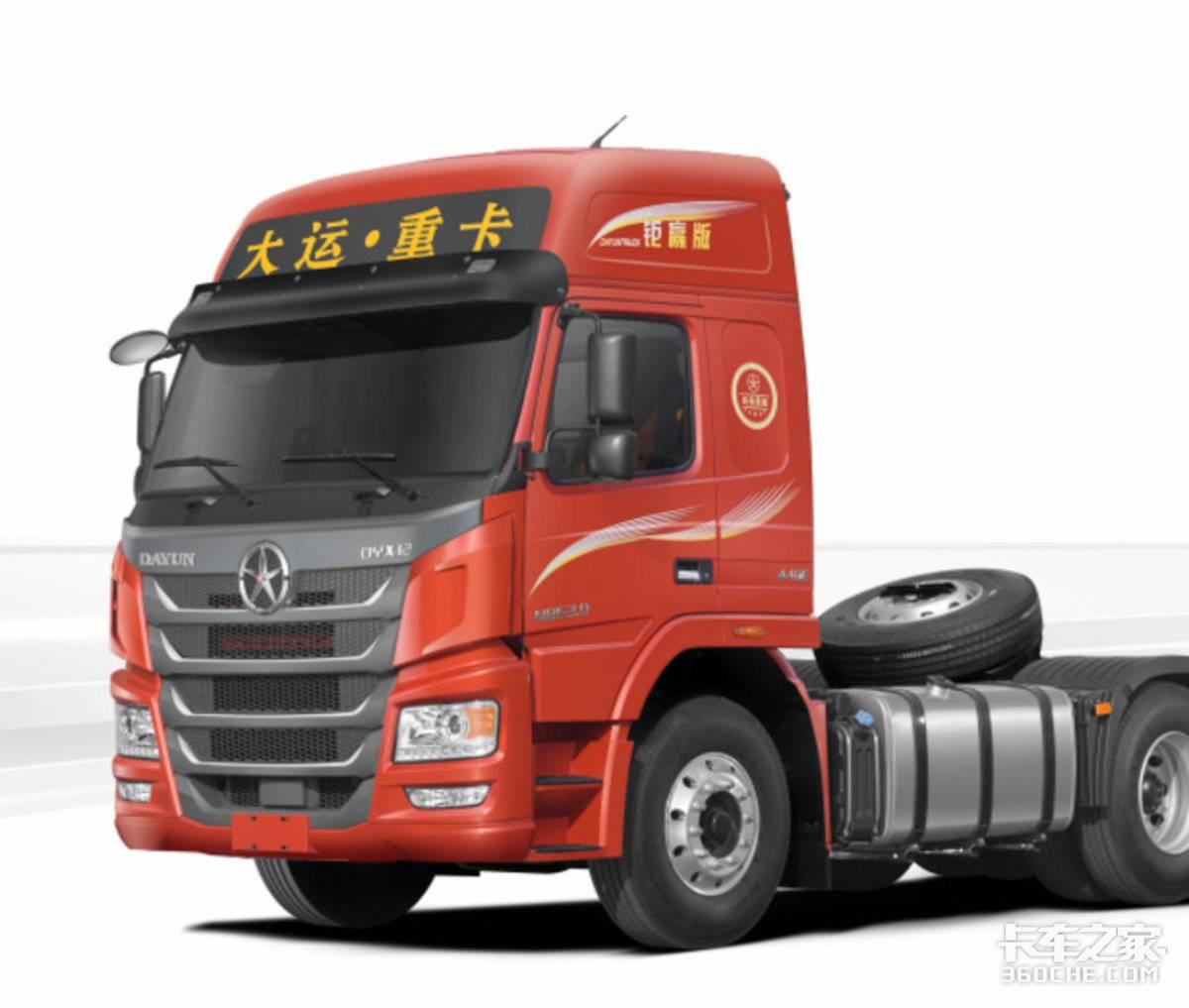 大涨2倍东风夺冠三一领涨上半年国六柴油重卡市场有哪些特点?