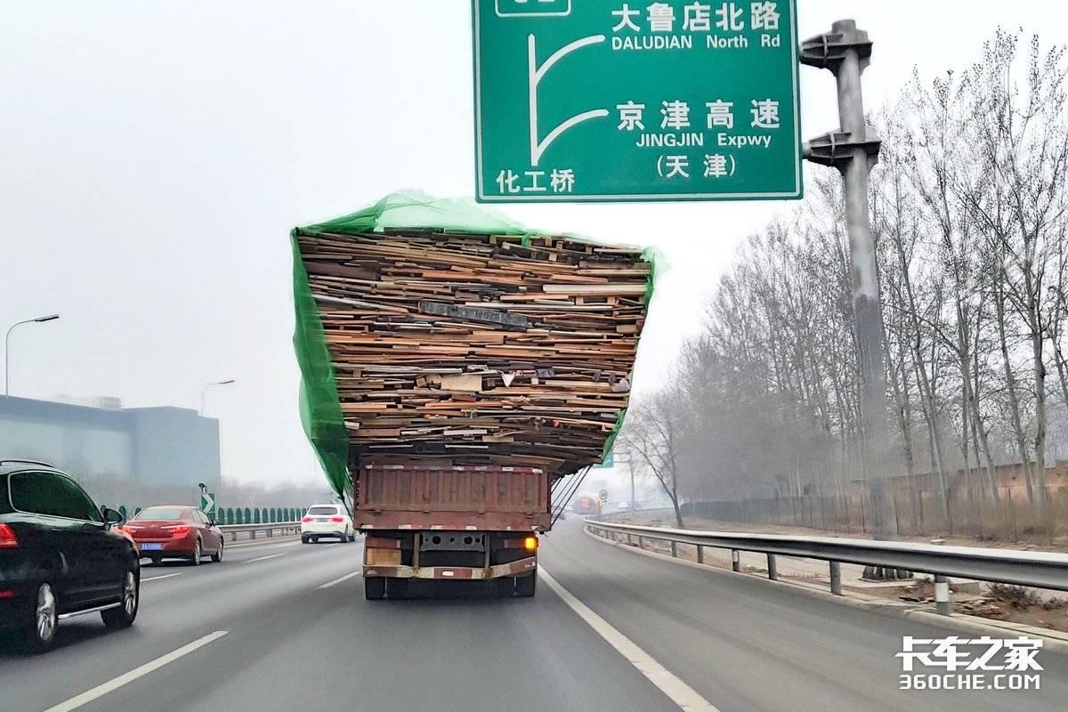 卡车几大傻!对比自己这些不值的事你干过吗?