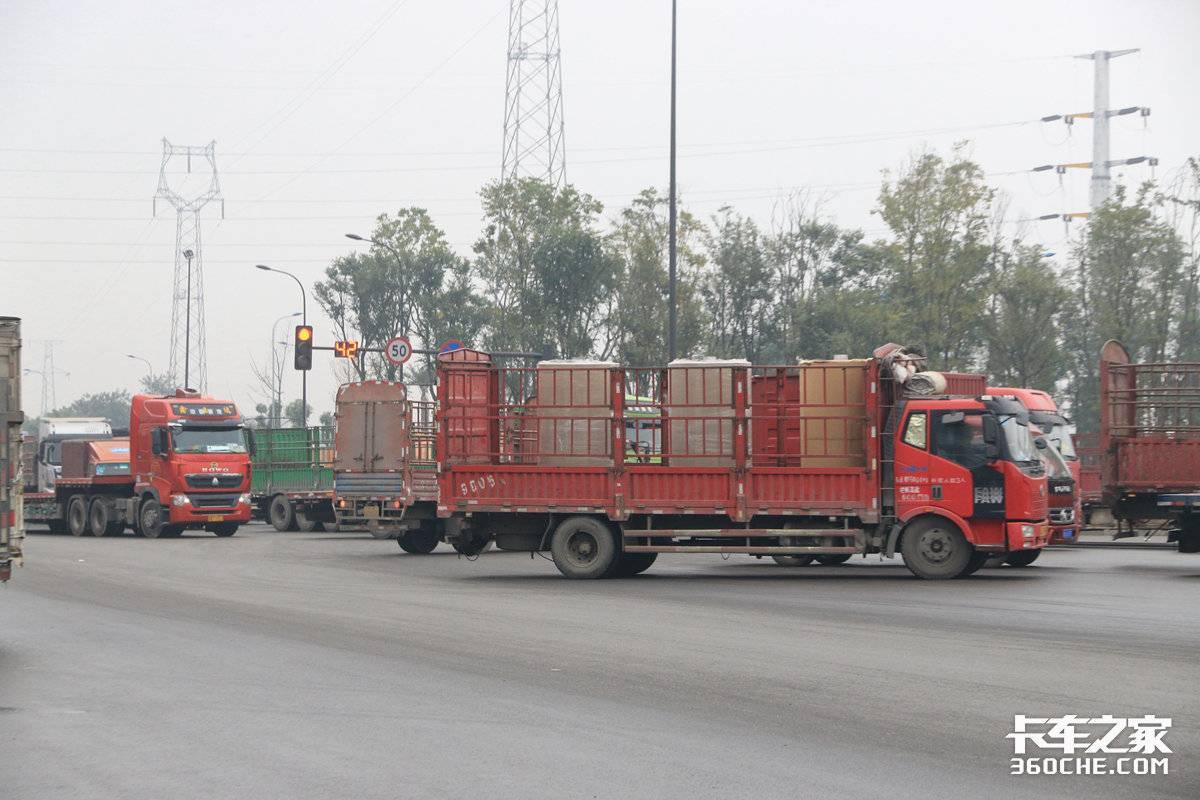 货运行业新业态发展迅猛上半年网络货运企业完成2834.3万运单
