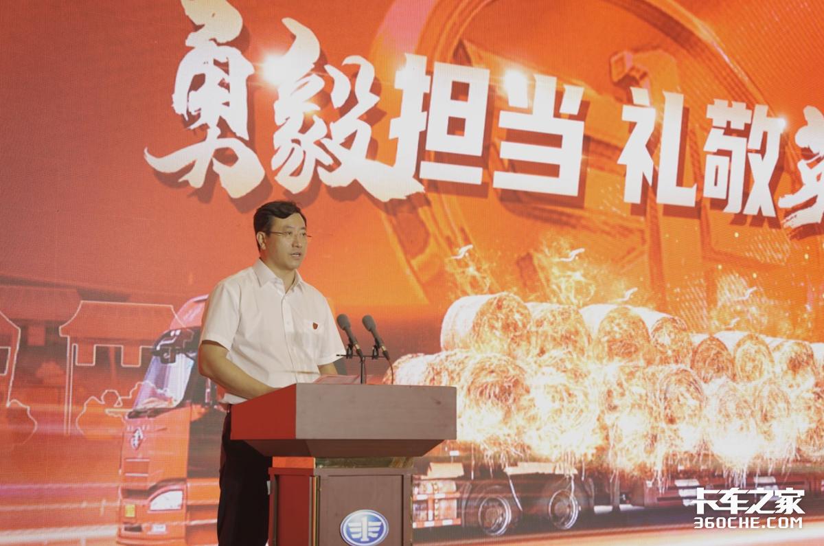 """最新款J6平地板牵引车赠英雄解放为""""火车""""司机宋加雷义举护航"""