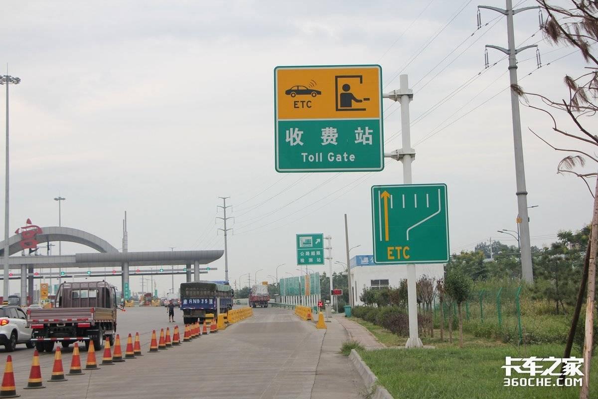 卡友福利!青岛胶州湾高速公路部分路段可免费通行