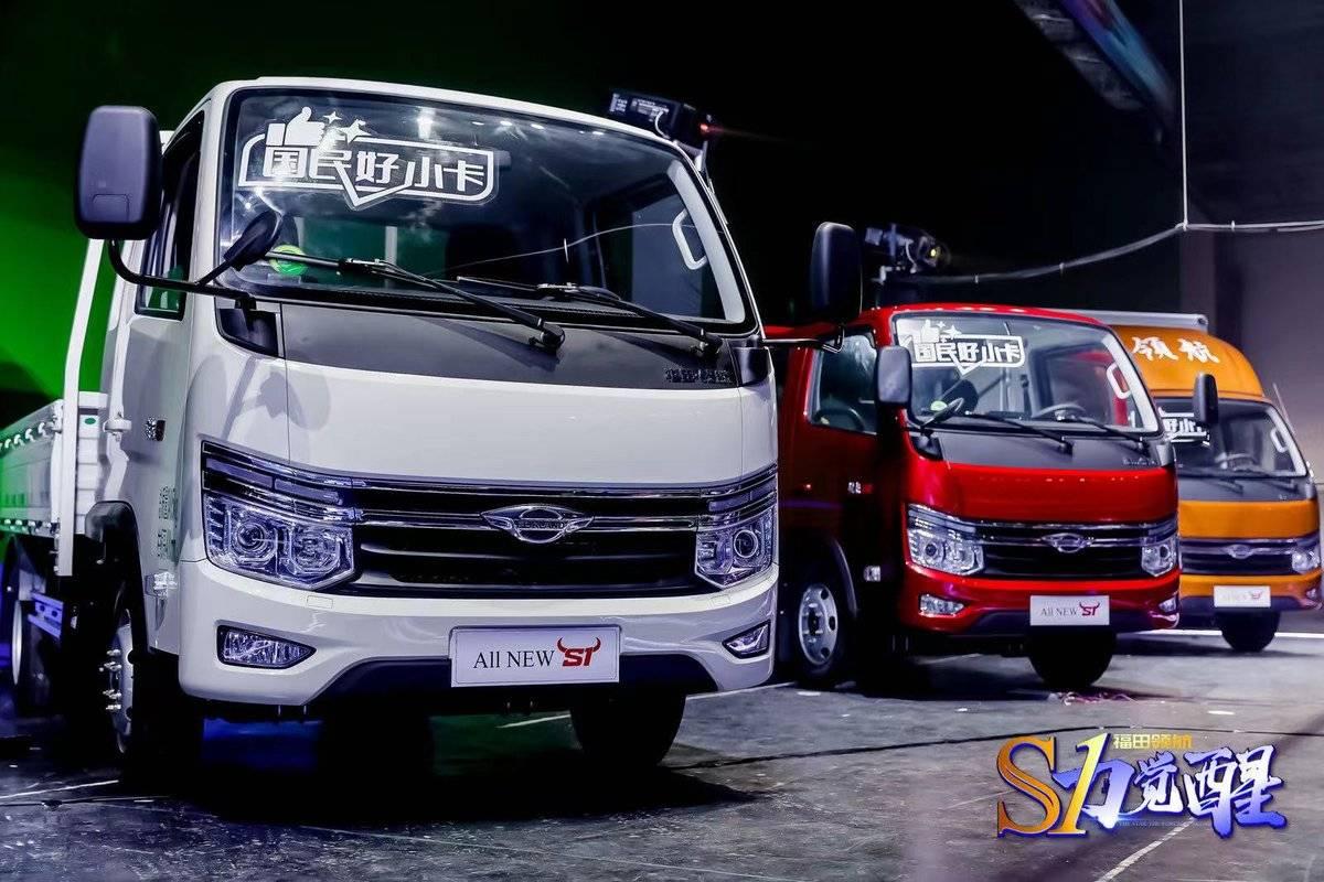 """卡车界""""牛魔王""""福田时代领航S1小卡上市"""