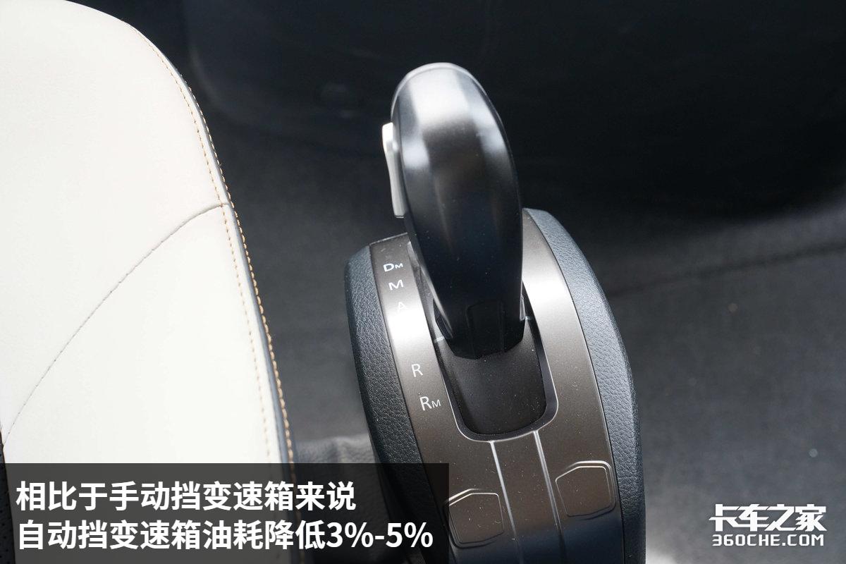 整车油耗可以降低约10%江淮跨越V7都用了哪些黑科技进行实现
