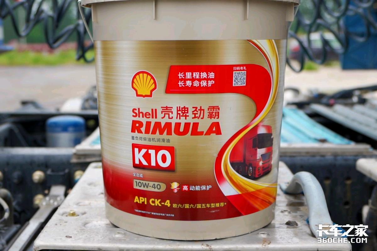 发动机机油消耗大原因竟然是燃烧泄露挥发?