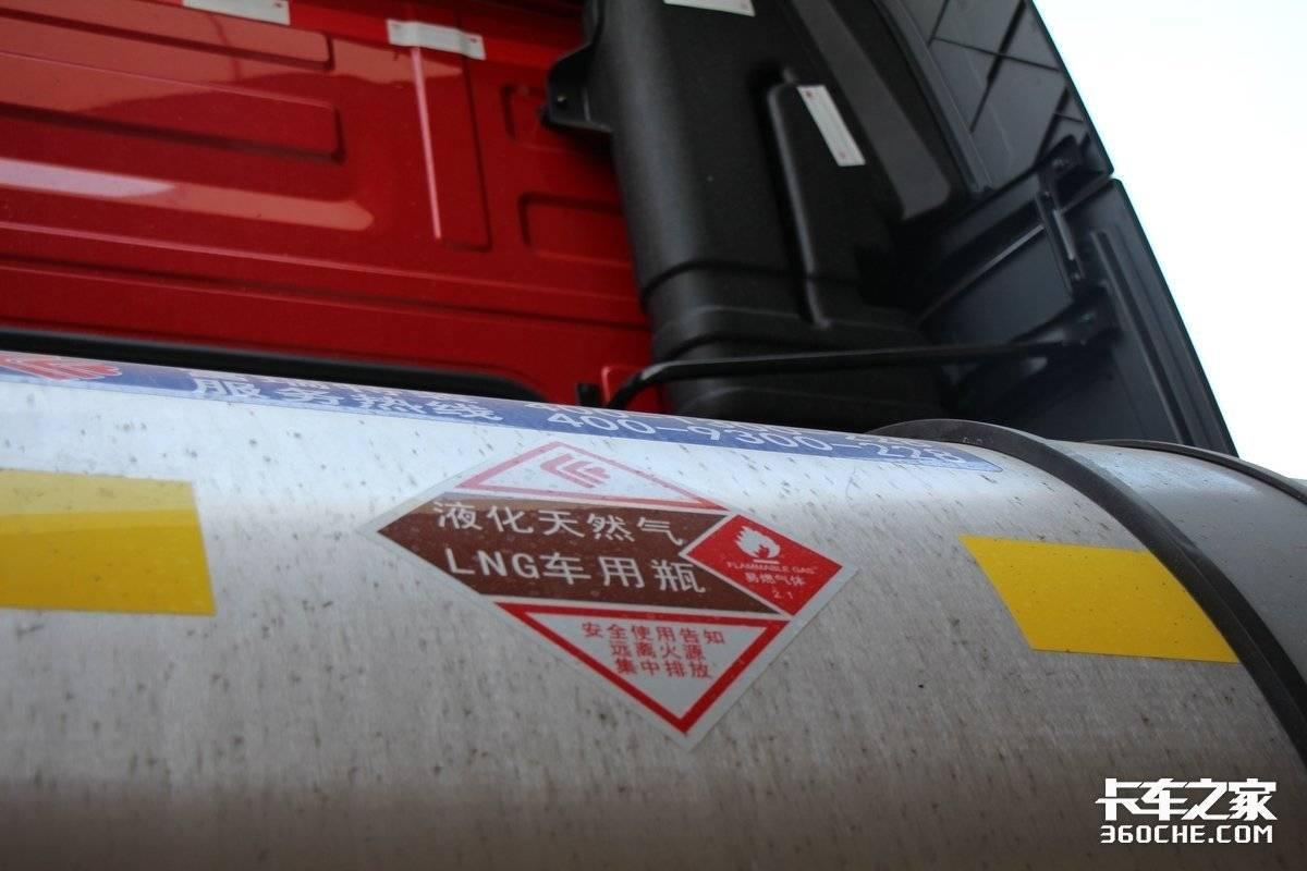 气价翻倍!LNG卡车喜忧参半卡友买车前想好这一点!
