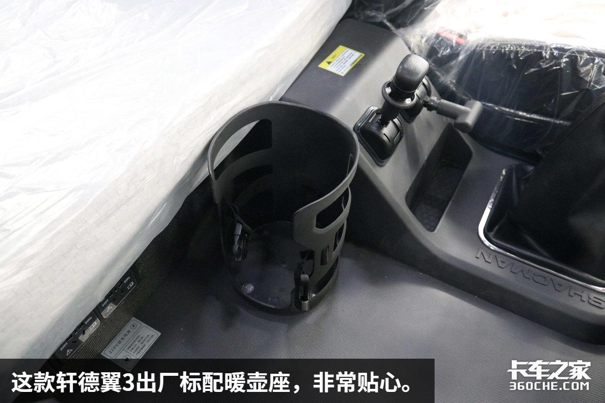 这款轩德翼3跑散配咋样?X12康机匹配法士特1100L双油箱保证长续航