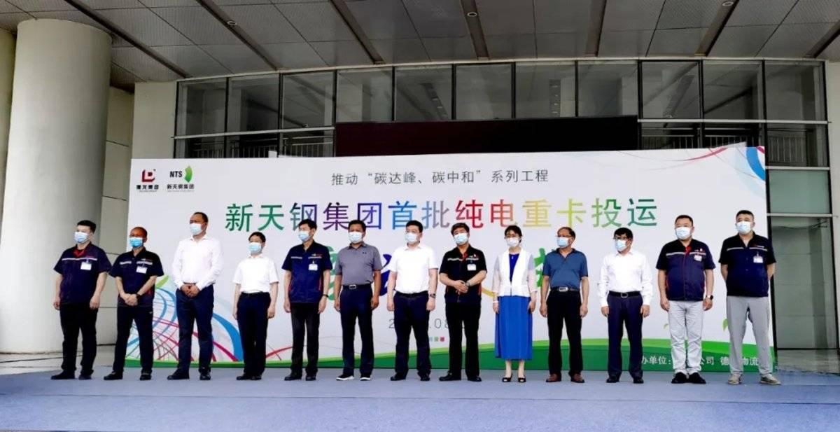 华菱汉马电动重卡再次批量交付天津客户