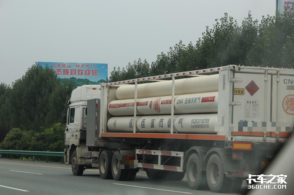 江苏出台新政加强危险货物道路运输车辆运行动态监管