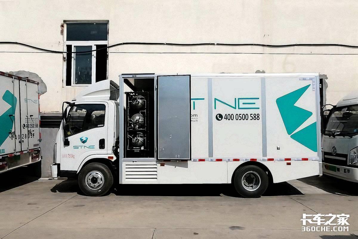 沈阳氢气罐车爆燃!氢能源车是否安全?