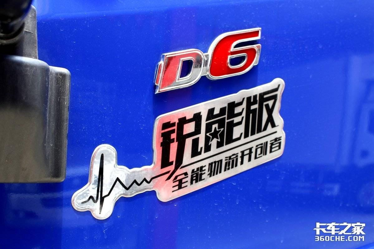 铝合金传动轴+2.4L国六玉柴机这款多利卡D6底盘只有2.2吨