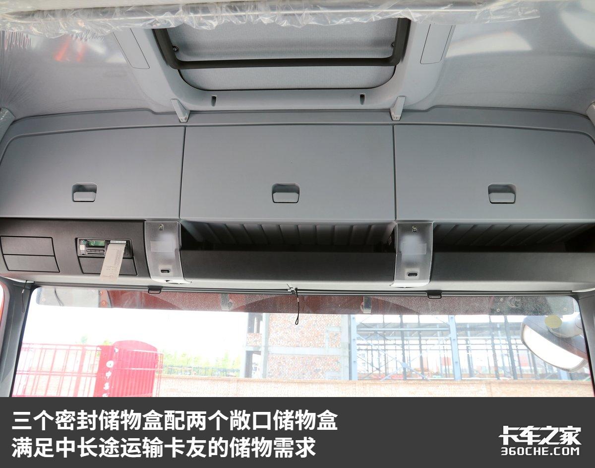 汕德卡G7底盘价36.8万国六460马力还带四方影像系统