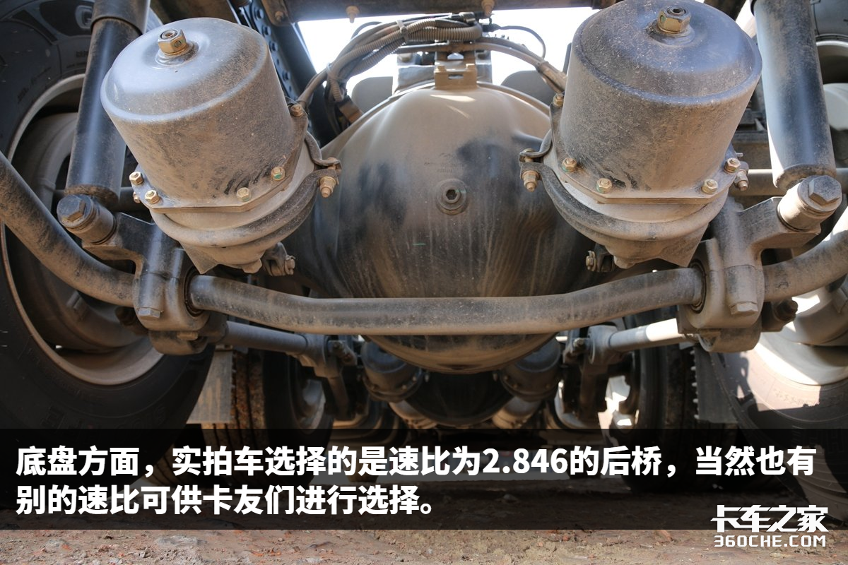 高性价比干线物流车这款陕汽德龙X6000既舒适又强劲